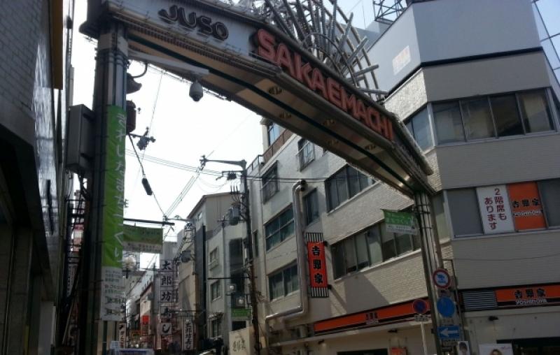 十三・新大阪エリアはおもしろい!?大阪の高時給メンズエステ求人