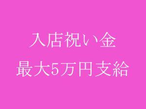 大阪メンズエステBrillia ブリリア堺筋本町のサブ画像1