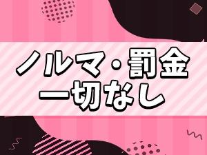 大阪メンズエステめいどさんのお部屋のサブ画像1