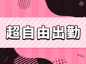 大阪メンズエステめいどさんのお部屋のサブ画像3