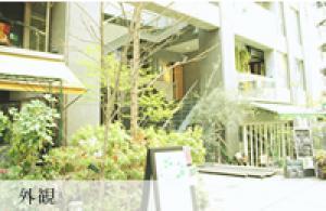 C-rest(シーレスト)南堀江店