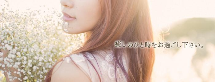 REST〜レスト〜