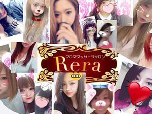 大阪メンズエステ西中島南方Reraのサブ画像1