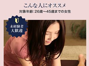 大阪メンズエステ大人のやすらぎSPA 心斎橋ROOMのサブ画像1