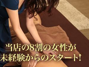 大阪メンズエステ大人のやすらぎSPA 心斎橋ROOMのサブ画像2