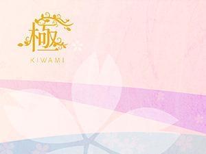 関西メンズエステ極 KIWAMI 京都のサブ画像1