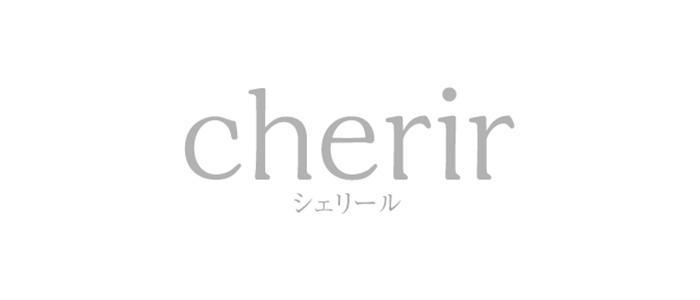 シェリール cherir (京都・烏丸御池)
