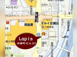関西メンズエステLapis-ラピス- (京都)のサブ画像2