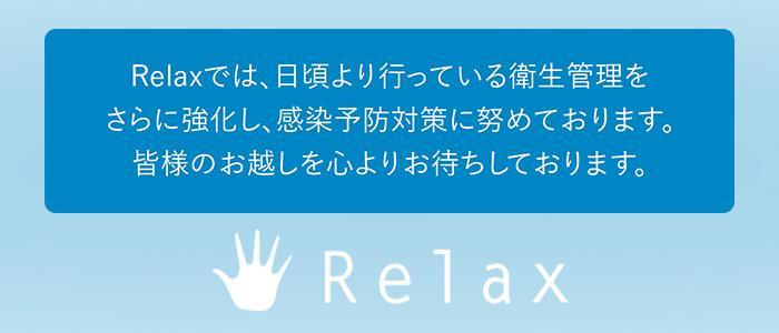 Relax京阪三条北ビル店