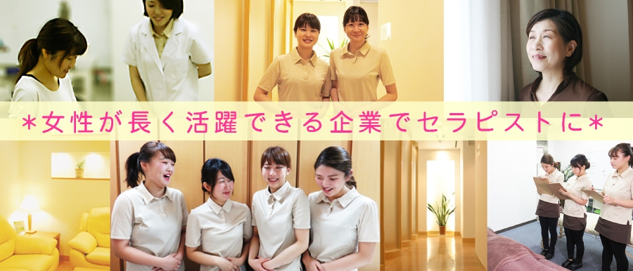 関西メンズエステNatural Gardenイオンモール京都桂川店(ナチュラルガのバナー画像