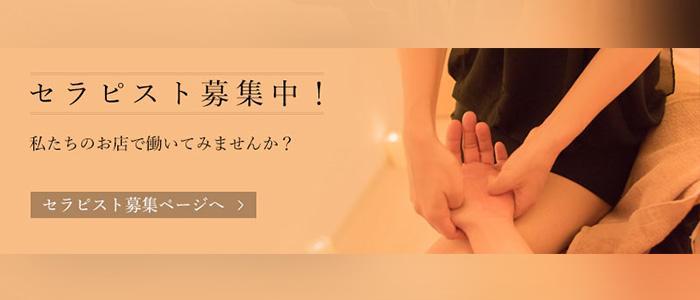 関西メンズエステエスメラルダのバナー画像