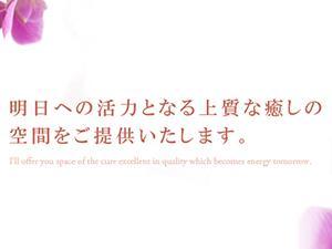 東京メンズエステAMIRE -アミールのサブ画像2