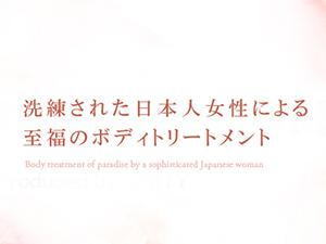 東京メンズエステAMIRE -アミールのサブ画像3