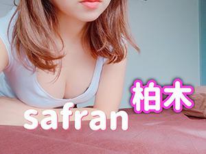 東京メンズエステSafran~サフランのサブ画像3