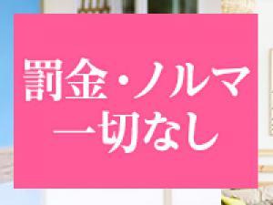 東京メンズエステ日暮里・西日暮里メンズエステBe-majo~ビマージョ~のサブ画像1