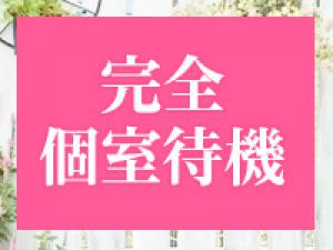 東京メンズエステ日暮里・西日暮里メンズエステBe-majo~ビマージョ~のサブ画像3