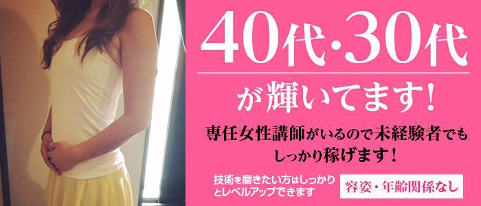 東京メンズエステ日暮里・西日暮里メンズエステBe-majo~ビマージョ~のバナー画像
