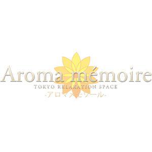 「Aroma memoire-アロマメモワール-」