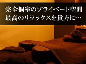 東京メンズエステメンズエステ上野ラグジュアリーのサブ画像2