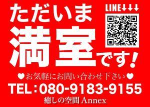 東京メンズエステ上野メンズエステ癒しの空間のサブ画像2