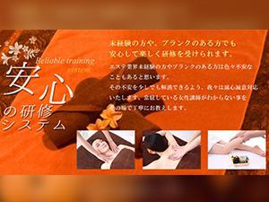 東京メンズエステ錦糸町メンズエステ【ボディラインBodyLine】のサブ画像1