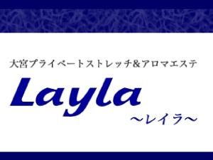 関東メンズエステ大宮 メンズエステ Layla~レイラ~のサブ画像3