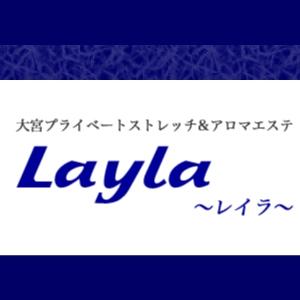 関東メンズエステ大宮 メンズエステ Layla~レイラ~のバナー画像