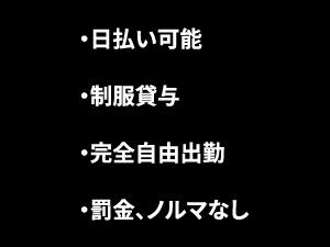 関東メンズエステaromanic大宮のサブ画像2