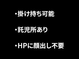 関東メンズエステaromanic大宮のサブ画像3
