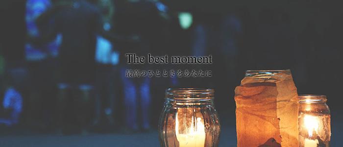 仙台 アロママッサージ オリーブ