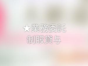 東北メンズエステ仙台・出張マッサージ ANEL -アネル-のサブ画像3