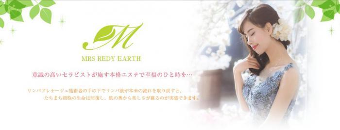 大阪メンズエステMrs.レディアースのバナー画像