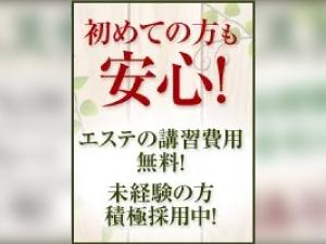 関西メンズエステHervena(エルベナ)のサブ画像2