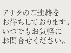 関西メンズエステ爽快庵のサブ画像3