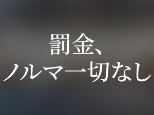 東北メンズエステ仙台出張アロママッサージメンズエステ sayuri~さゆり〜のサブ画像2