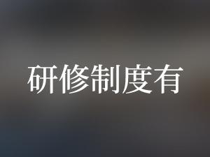 東北メンズエステ仙台出張アロママッサージメンズエステ sayuri~さゆり〜のサブ画像3