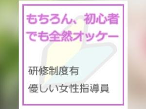 東北メンズエステアロマトリートメント・リラクゼーション・宮城県(仙台) エストトのサブ画像3