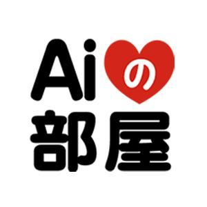 Ai(アイ)の部屋