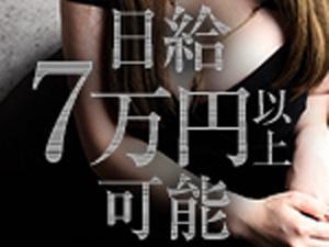 大阪メンズエステ【エステ物語 エステストーリー】大阪 メンズエステのサブ画像2