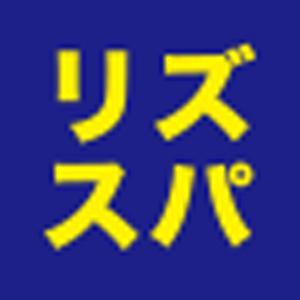 リーズナブルSPA大阪【リズスパ大阪 桜川】