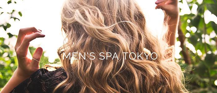 東京メンズエステMEN'S SPA TOKYO(メンズスパトウキョウ)のバナー画像