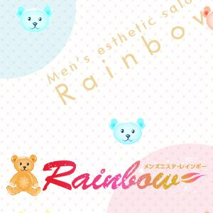 rainbow(レインボー)