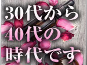 大阪メンズエステmrs-refle~ミセスリフレ~のサブ画像2