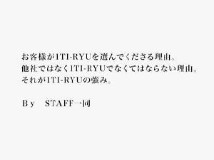 大阪メンズエステマンションメンズエステ 1TI-RYUのサブ画像3