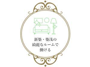 大阪メンズエステミナミエリアのメンズエステ「Spur(シュプール)」のサブ画像2