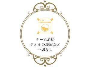 大阪メンズエステミナミエリアのメンズエステ「Spur(シュプール)」のサブ画像3