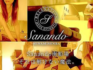 大阪メンズエステメンズエステ Sanando -サナンド-のサブ画像1