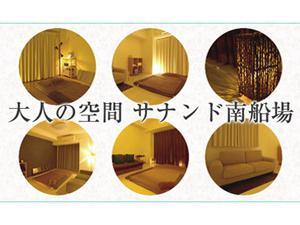 大阪メンズエステメンズエステ Sanando -サナンド-のサブ画像2