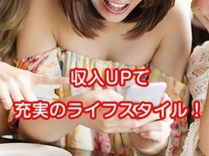 大阪メンズエステメンズエステ Mrs.SARA~ミセスサラ~のサブ画像3