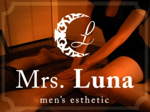 大阪メンズエステMrs.Luna(ミセス ルナ)のサブ画像3